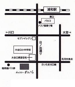 れいら地図.jpg
