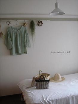 furufuruのちいさな部屋オモテDSC01933.JPG